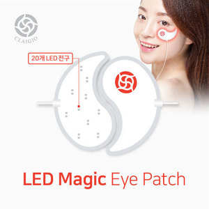 [Claigio] LED Magic Eye Patch 82g (Weight : 180g)-MYKOCO WS