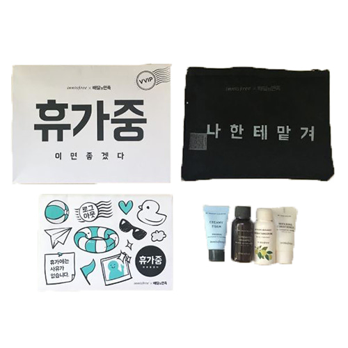 [Innisfree] On Vacation (I wish) Kit for VVIP (Sample) 1ea (Weight : 224g)-MYKOCO WS