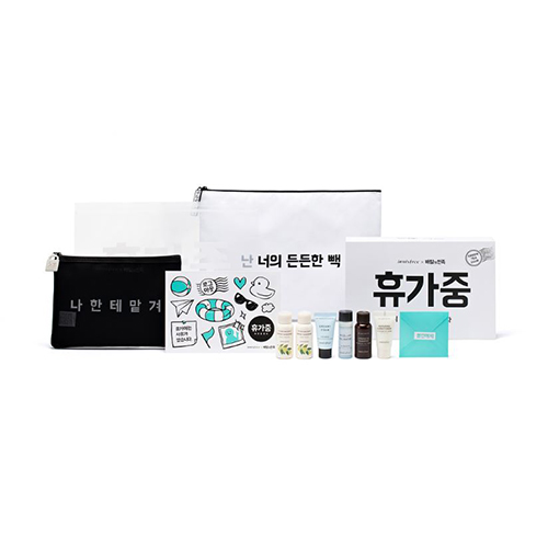 [Innisfree] On Vacation (I wish) Kit for greentea club (Sample) 1ea (Weight : 369g)-MYKOCO WS