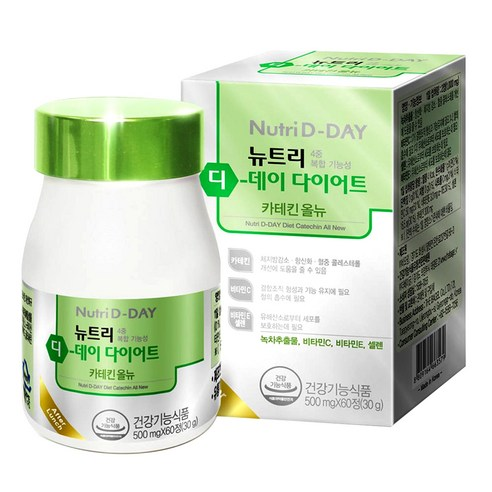 [Nutri D-Day] Diet Catechin All New 30g (Weight : 50g)-MYKOCO WS