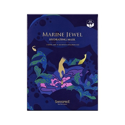 [Shangpree] Marine Jewel Hydrating Mask 30ml*5 (Weight : 200g)-MYKOCO WS